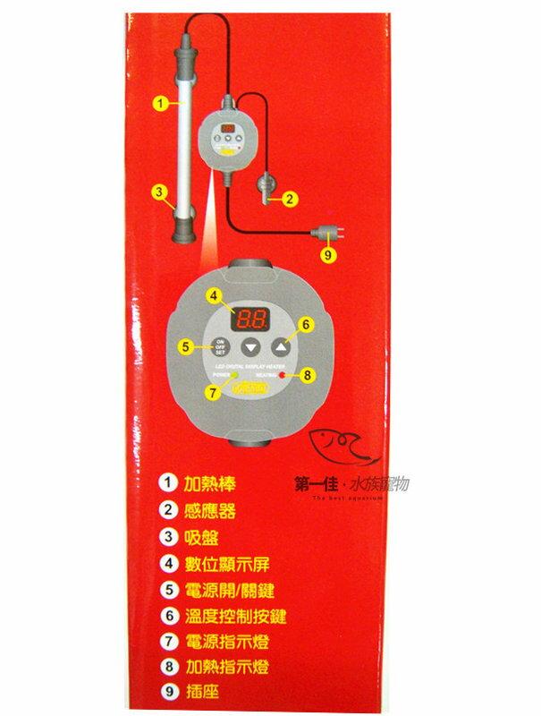 [第一佳 水族寵物] [小缸]台灣伊士達ISTA LED數位顯示型金鋼砂控溫器加溫器 [100W] 免運 特賣