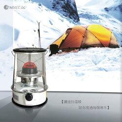 【MUSTGO】TS-2310煤油暖爐傾倒裝置及防風罩版(室內戶外露營取暖 武陵 清境 露營必備 韓國可參考)