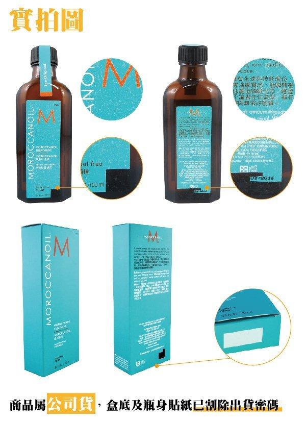 《樂天雙十一11 / 05 10:00開搶》MOROCCANOIL 摩洛哥優油 護髮油 一般型  /  輕優油100ml 5