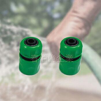 魔特萊 水管快速轉接頭(2入) 配合家中水管使用 清潔洗車澆花 符合一般四分水管連接快速接頭通用規格
