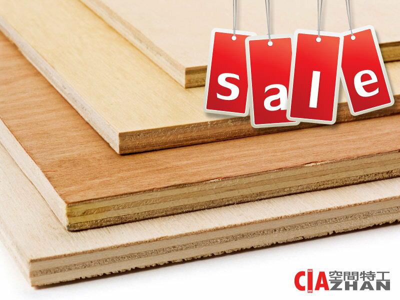 木板 木心板 木材 OSB板 夾板 合板 櫥櫃 實木 板子 板材 裁板 裁切 修繕裝潢 (代客裁切) DIY手工藝 ♞空間特工♞