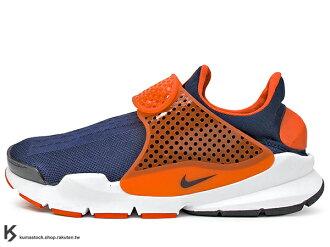 [48%OFF] 2017 NSW 藤原浩 提案設計 重新復刻 NIKE SOCK DART KJCRD 深藍橘 慢跑鞋 HTM 襪子 FRAGMENT (819686-402) !