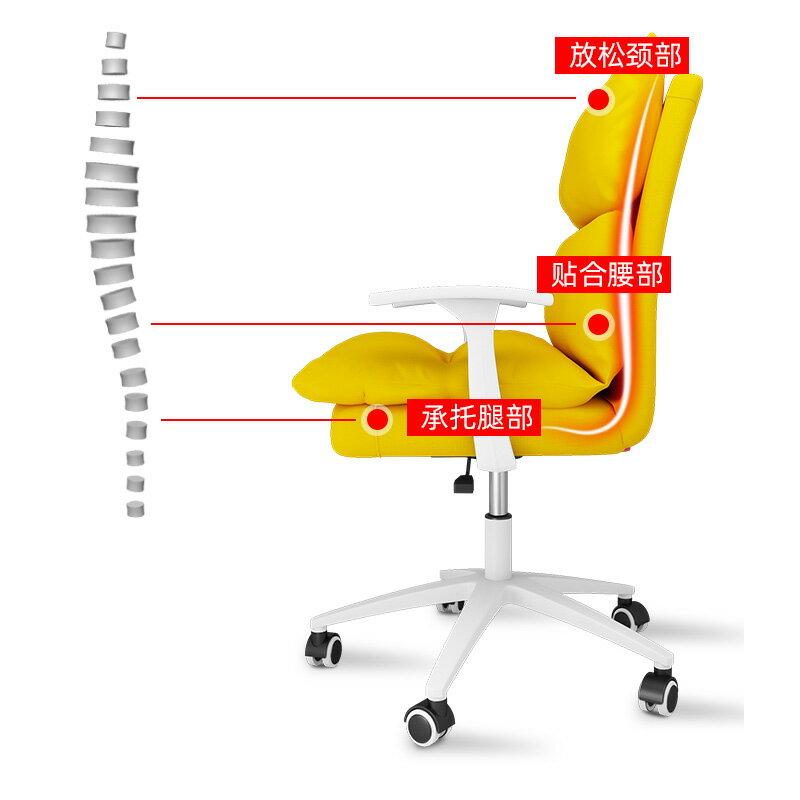 電腦椅子 家用靠背懶人休閒舒適 久坐宿舍大學生電競椅 書桌座椅