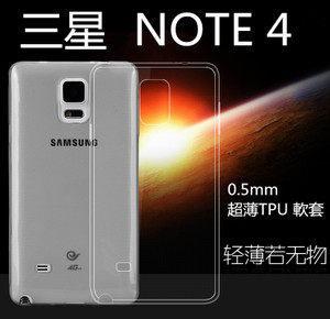三星NOTE 4 手機保護套 0.5mm矽膠超薄透明隱形套