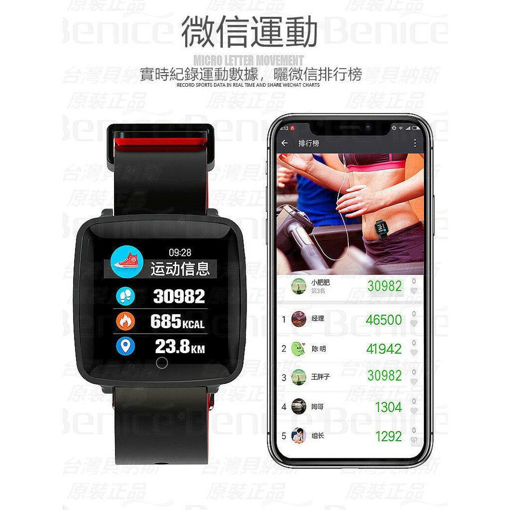 可LINE FB C18 智能手錶 藍牙手錶 智慧手錶 繁體中文 心率血氧血壓監測 藍芽 非 小米手環 DZ09 QW09