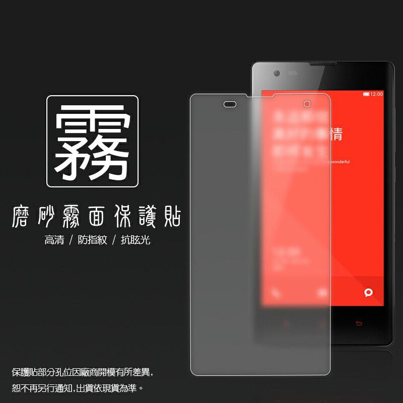 霧面螢幕保護貼 MIUI Xiaomi 紅米機 保護貼