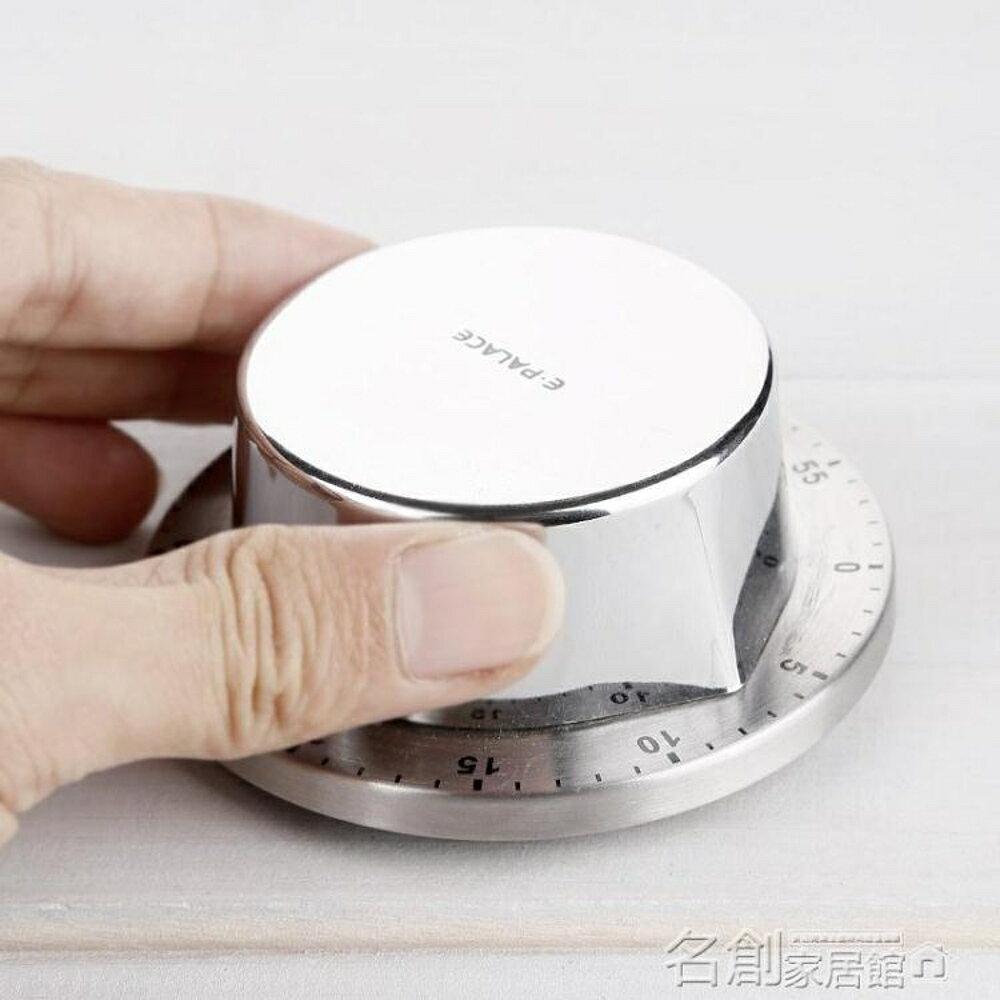 定時器 廚房計時器學生提醒機械式定時器兒童鬧鐘倒計時器不銹鋼磁吸