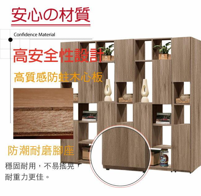 【綠家居】威爾比 現代7尺多功能雙面櫃/玄關櫃組合(二色可選)