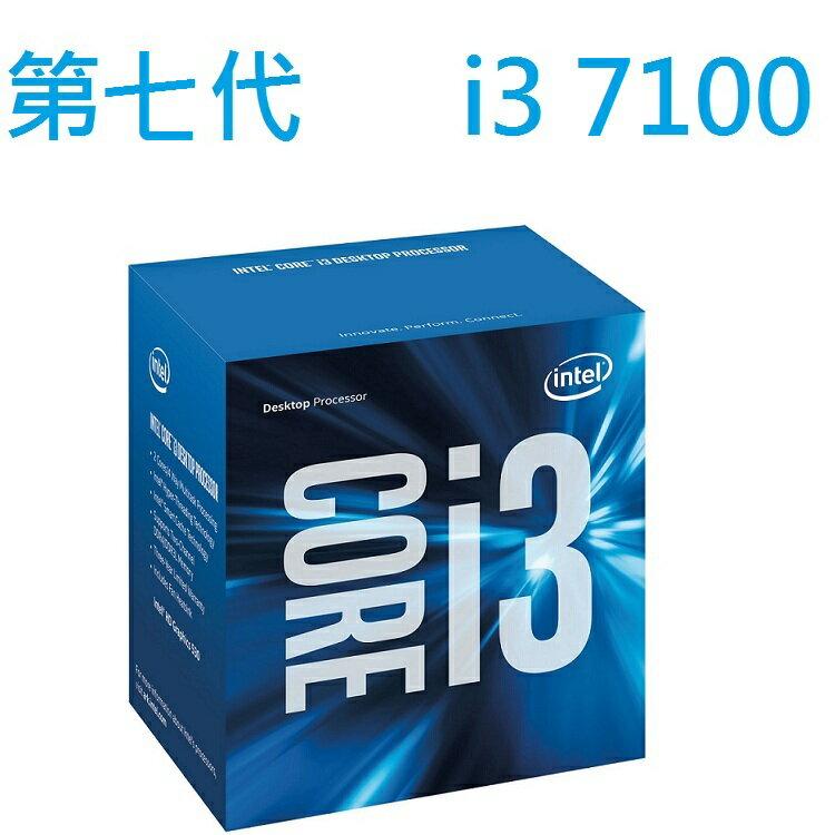 INTEL CPU Core i3 7100 處理器  (3M Cache, 3.90 GHz)