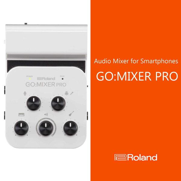 【非凡樂器】Roland【GO:MIXERPRO】混音器手機直播電腦直播音樂人愛用公司貨保固