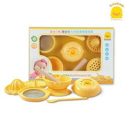 黃色小鴨 嬰幼兒七件組食物調理器 Piyo Piyo  83222 好娃娃