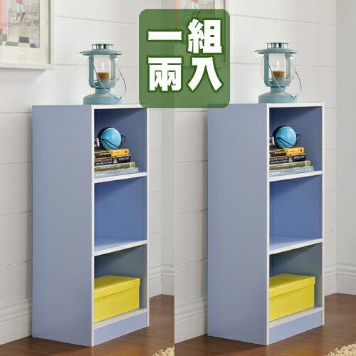 【尚優家居】芙蕾雅三格櫃/書櫃/置物櫃/收納櫃(藍色2入)
