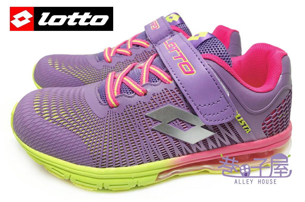 【巷子屋】義大利第一品牌-LOTTO 童款KPU氣墊運動慢跑鞋 [3017] 紫 超值價$590