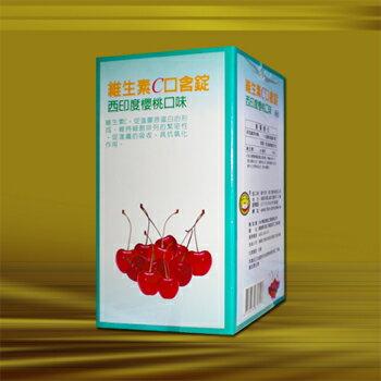 維生素C口含錠(西印度櫻桃口味)【80錠裝】*1罐《買二送一》