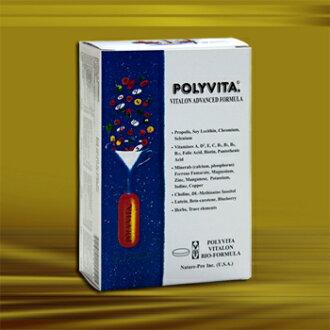 默化維礦樂膠囊食品懸浮液劑型【60顆裝】*1盒