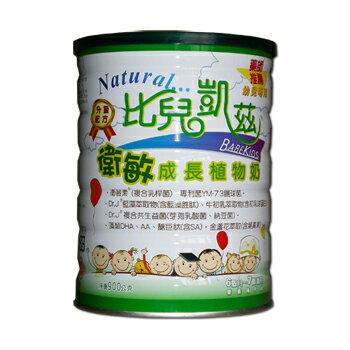 衛敏成長植物奶【900公克裝】*1罐