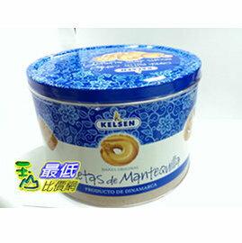 [COSCO代購]Kelsen丹麥奶酥餅乾花漾版908公克(2入)_W103511
