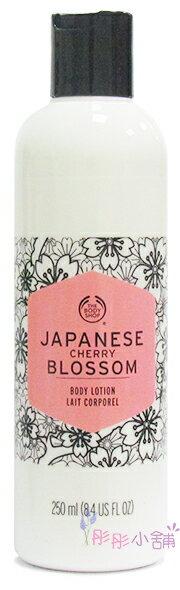 【彤彤小舖】The Body Shop 日本櫻花身體潤膚乳 8.4oz / 250ml 新款包裝