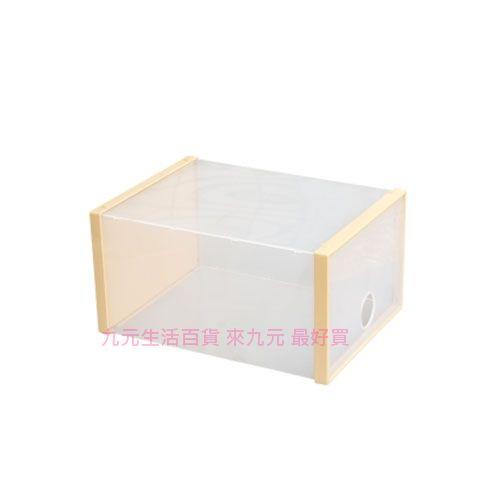 【九元生活百貨】聯府 P5-0140 特大幸福KD鞋盒 P50140