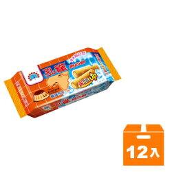 孔雀 捲心餅-雞蛋布丁 63g(12入)/箱
