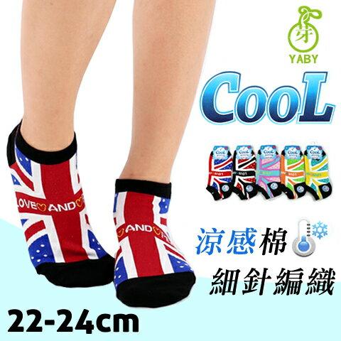 衣襪酷 EWAKU:【esoxshop】涼感棉船襪英倫款台灣製芽比YABY