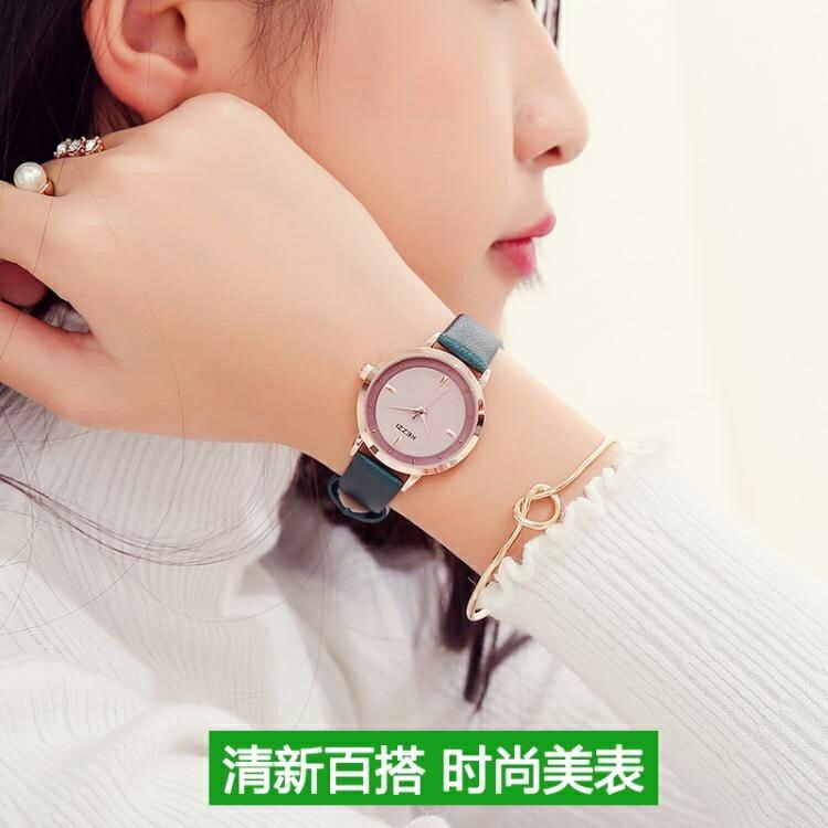 手錶女學生時尚休閒大氣女錶防水韓版皮帶簡約腕錶高中     初語生活  秋冬新品特惠