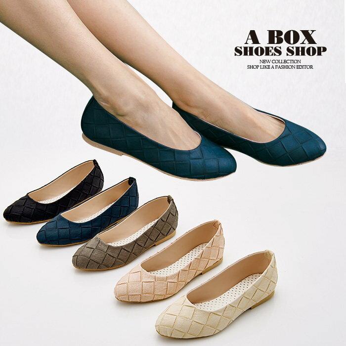 【AW700】*限時免運* MIT台灣製 仿蛇皮紋皮革 1CM低粗跟圓頭包鞋 娃娃鞋 5色 0