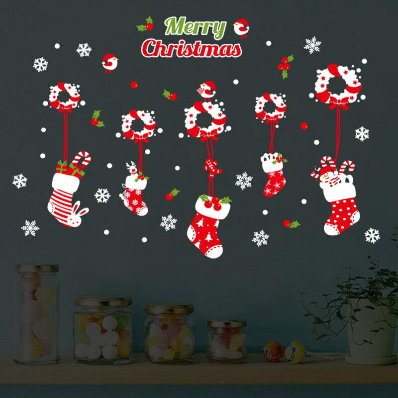 WallFree窩自在★ DIY無痕創意牆貼/壁貼 聖誕節壁貼 聖誕節裝飾 聖誕節 Christmas 聖誕老人 耶誕 JJ806 串串聖誕襪 45x60