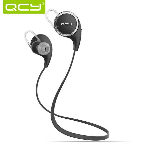 【預購】QCY QY8 商務智能藍牙耳機 手機通用型 開車無線耳麥 掛耳式 藍牙耳機 無線耳機