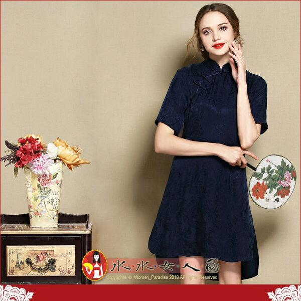 【水水女人國】~優雅藝術極品中國風情~自在(深藍)。復古純色銅氨絲提紋改良式時尚短袖寬鬆休閒旗袍洋裝