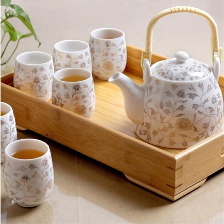 送竹托陶瓷茶具套裝家用整套功夫現代簡約茶壺茶杯子6只裝