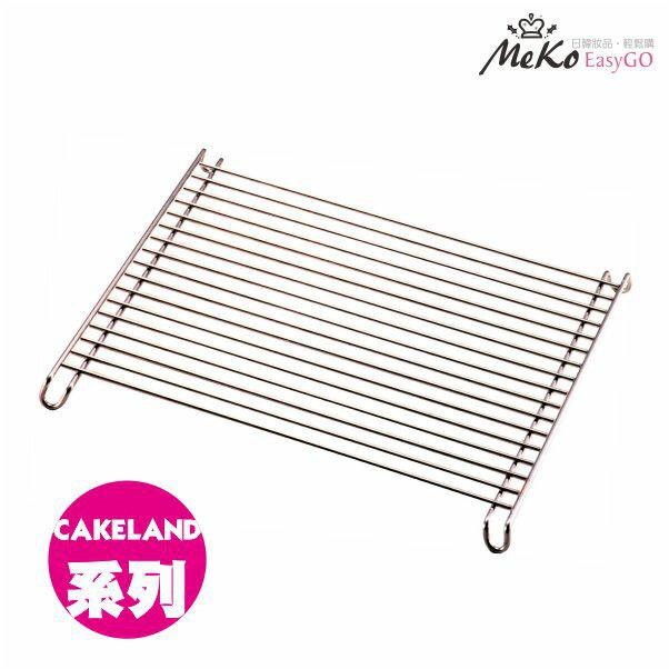 日本貝印 方型散熱網 (CAKELAND系列) CL563
