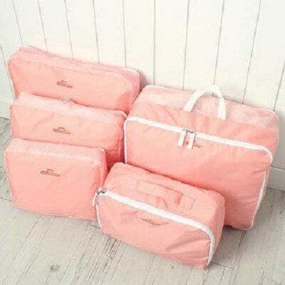 PS Mall 旅行收納五件組 行李箱壓縮袋 旅行收納袋 包中包 收納袋 飛機包登機箱~J