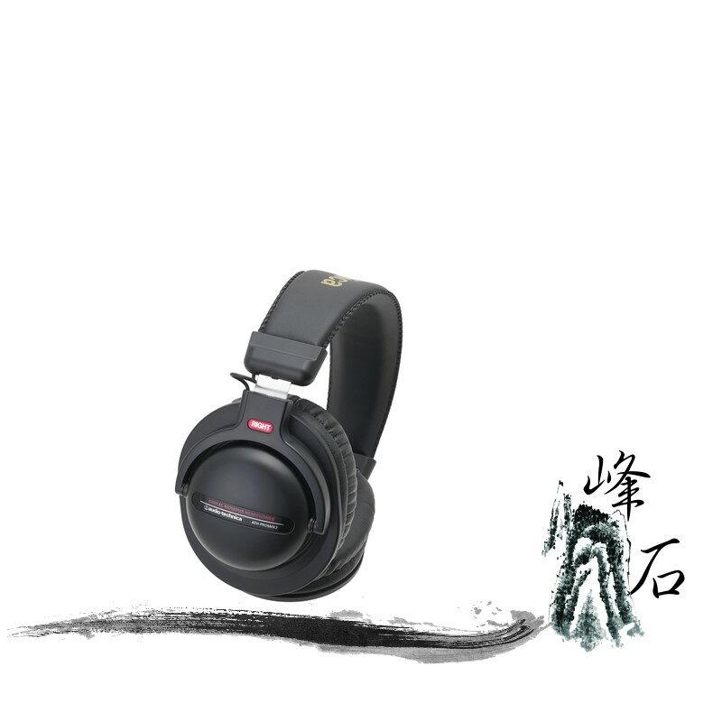 樂天限時促銷!平輸公司貨 日本鐵三角 ATH-PRO5MK3 黑  DJ專業型監聽耳機