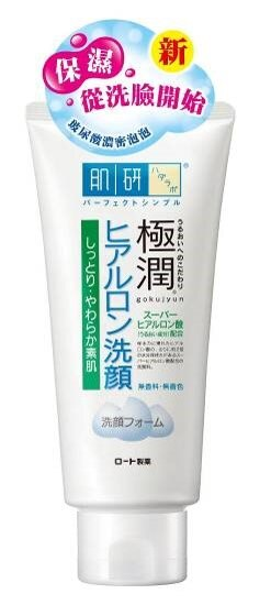 肌研極潤保濕洗面乳100g