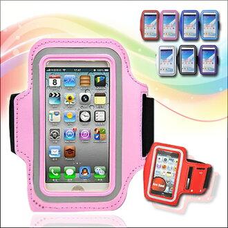 運動 手臂 手機 收納包 手臂包 運動用品 慢跑 跑步 全機種 可用 多尺寸 手機包 手機 收納 *餅乾盒子*