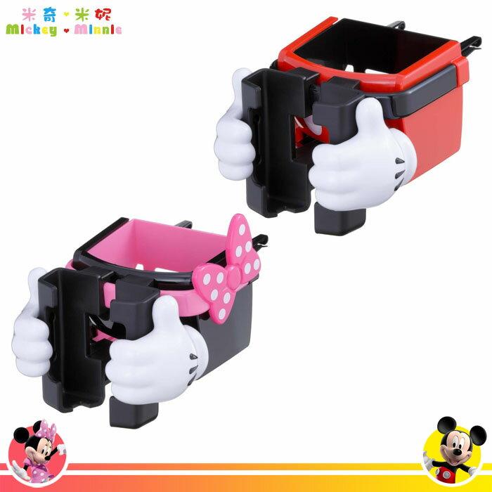 <br/><br/> 迪士尼 米奇 米妮 車用 造型 多功能 冷氣孔 飲料手機放置架 手機架 飲料架 日本進口正版<br/><br/>