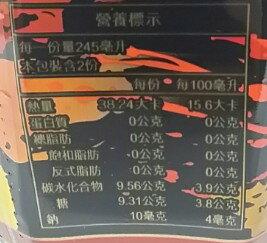 日月潭紅茶 台茶18號紅玉紅茶(490ml/罐) [大買家]