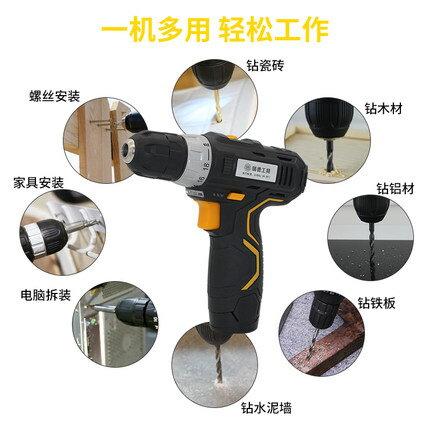 12V锂電鑽套裝 工具箱套裝 多功能家庭維修充電鑽 家用五金電工組套 木工組合【免運】