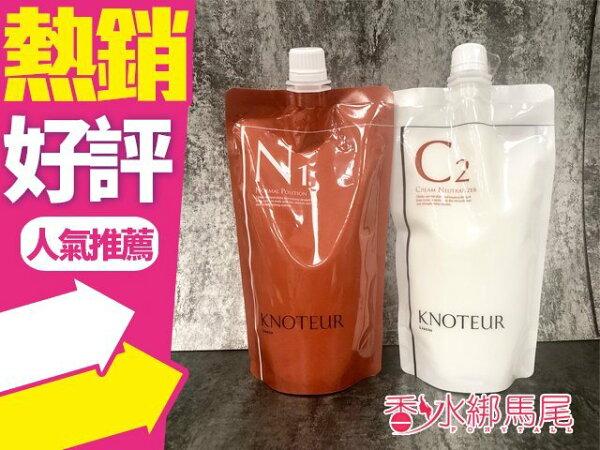 哥德式閃動直髮燙髮劑N1C2縮毛矯正燙髮劑400gx2◐香水綁馬尾◐