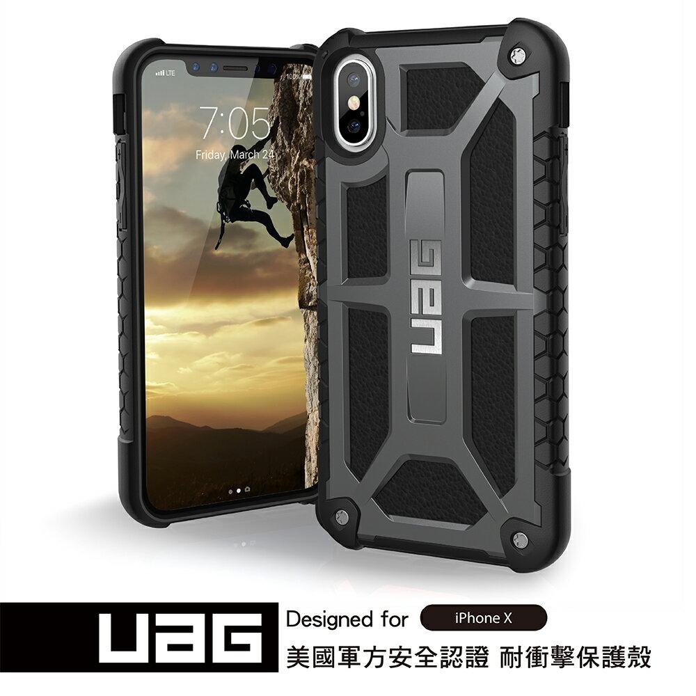 UAG iPhone X/XS 頂級版耐衝擊保護殼-黑金