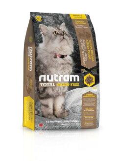 ★優逗★nutram 紐頓 T22 無殼全能系列 無殼貓 火雞 6.8KG/6.8公斤