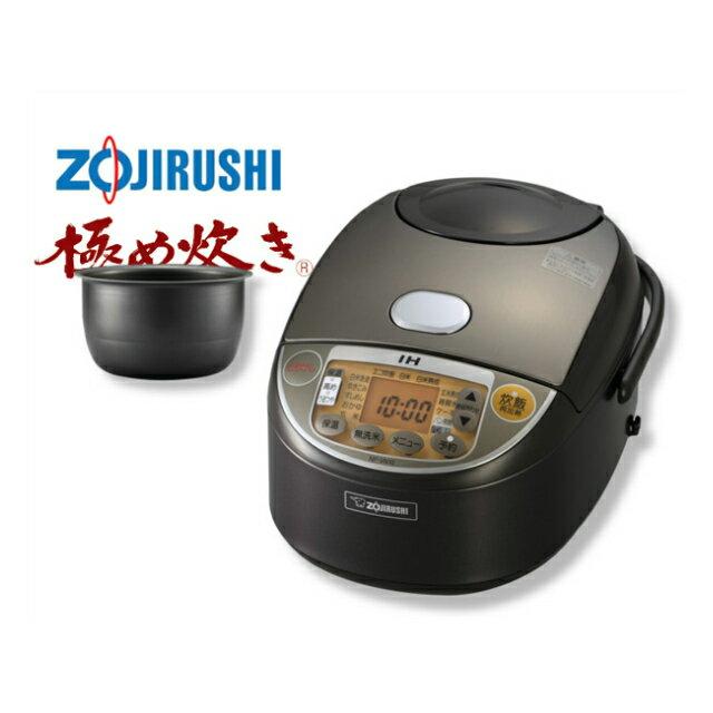 日本直送 含運/代購/日本象印 ZOJIRUSHI /NP-VN10/IH電子鍋/ 電鍋約6人份
