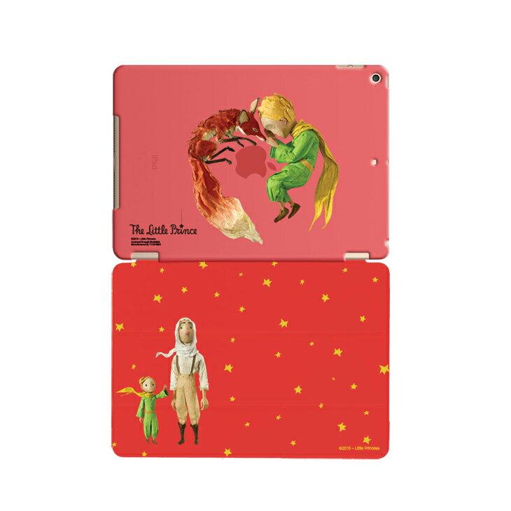 小王子電影版授權系列-【愛的連結】:《iPad Mini/Air/Pro》水晶殼+Smart Cover(磁桿)