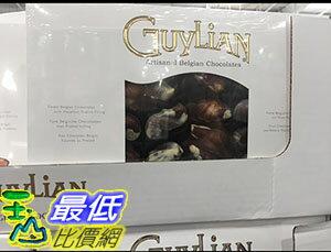 [105限時限量促銷] COSCO GUYLIAN SEA SHELLS CHOCO.ASSORT 貝殼造型綜合巧克力375G_C111323