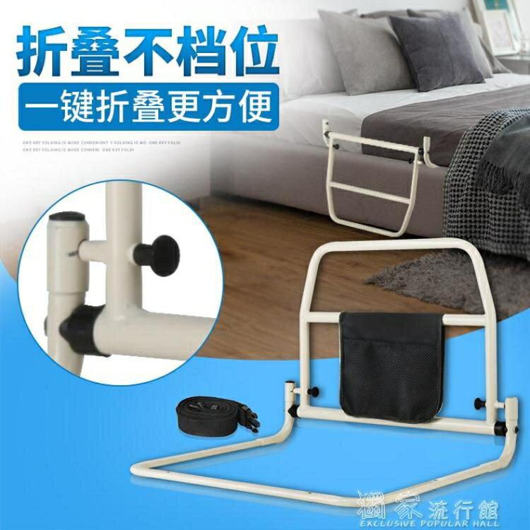 床邊護欄床護欄欄桿床邊扶手床上起身器孕婦起床助力架輔助器