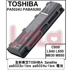 全新東芝TOSHIBA Satellite pa5023u-1brs pa5024u-1brs 電池
