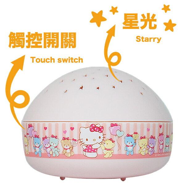 Lumitusi- Hello Kitty 滿天星 LED 星星投射小夜燈 1