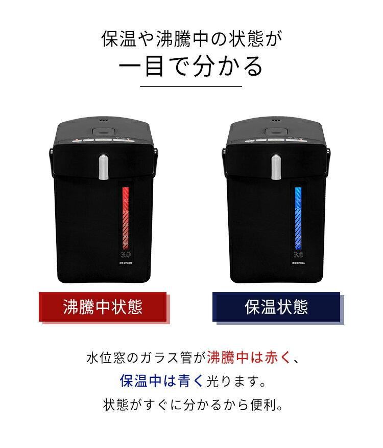 0運費!日本IRIS OHYAMA  /  時尚電熱水瓶 3.0L  /  IAHD-030-B。(8618) 日本必買 日本樂天代購 5