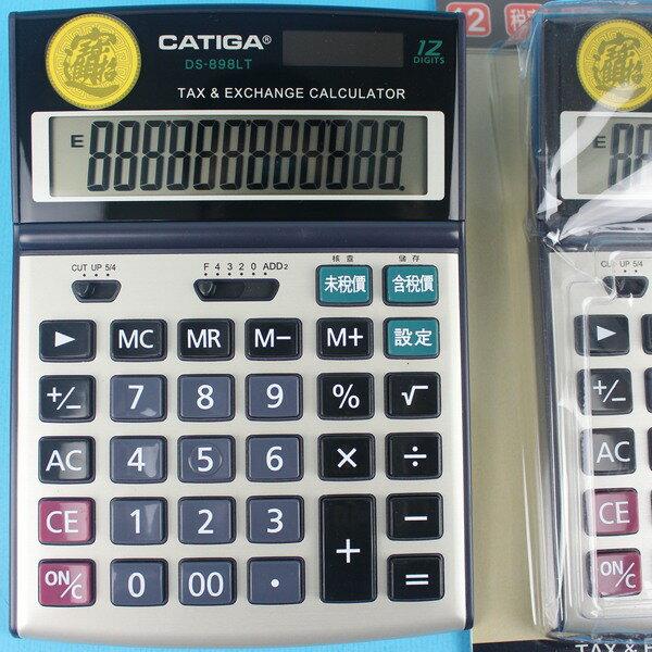 CATIGA DS~898LT 招財進寶計算機  一台入 ~ 促399 ~ 12位數計算機